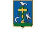 Makó Város Önkormányzata
